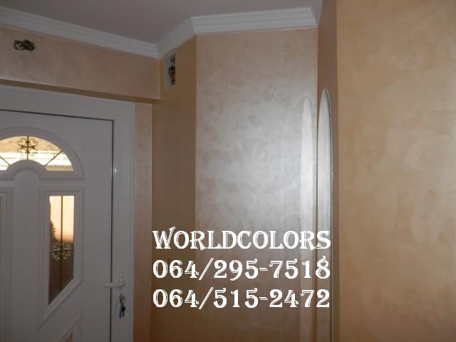 urđenje zidova i plafona